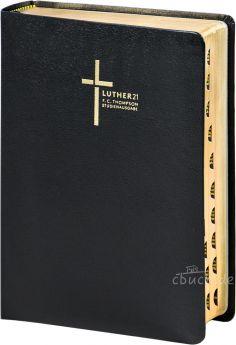 Luther21 - F.C. Thompson Studienausgabe - Großausgabe - Lederfaserstoff schwarz