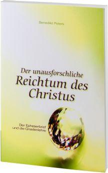 Peters: Der unausforschliche Reichtum des Christus