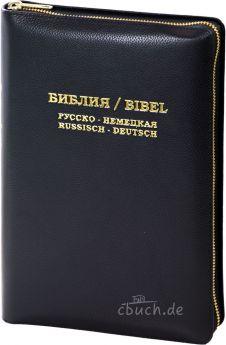 Die Bibel - Russisch / Deutsch mit Lederhülle