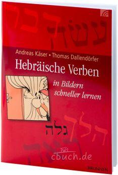 Käser/Dallendörfer: Hebräische Verben