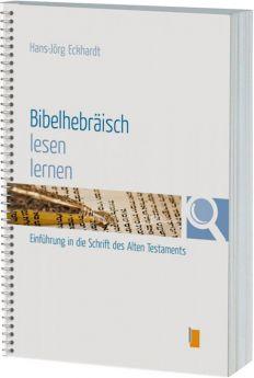 Eckhardt: Bibelhebräisch lesen lernen