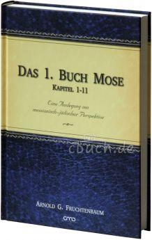Fruchtenbaum: Das 1. Buch Mose - Bd. 1